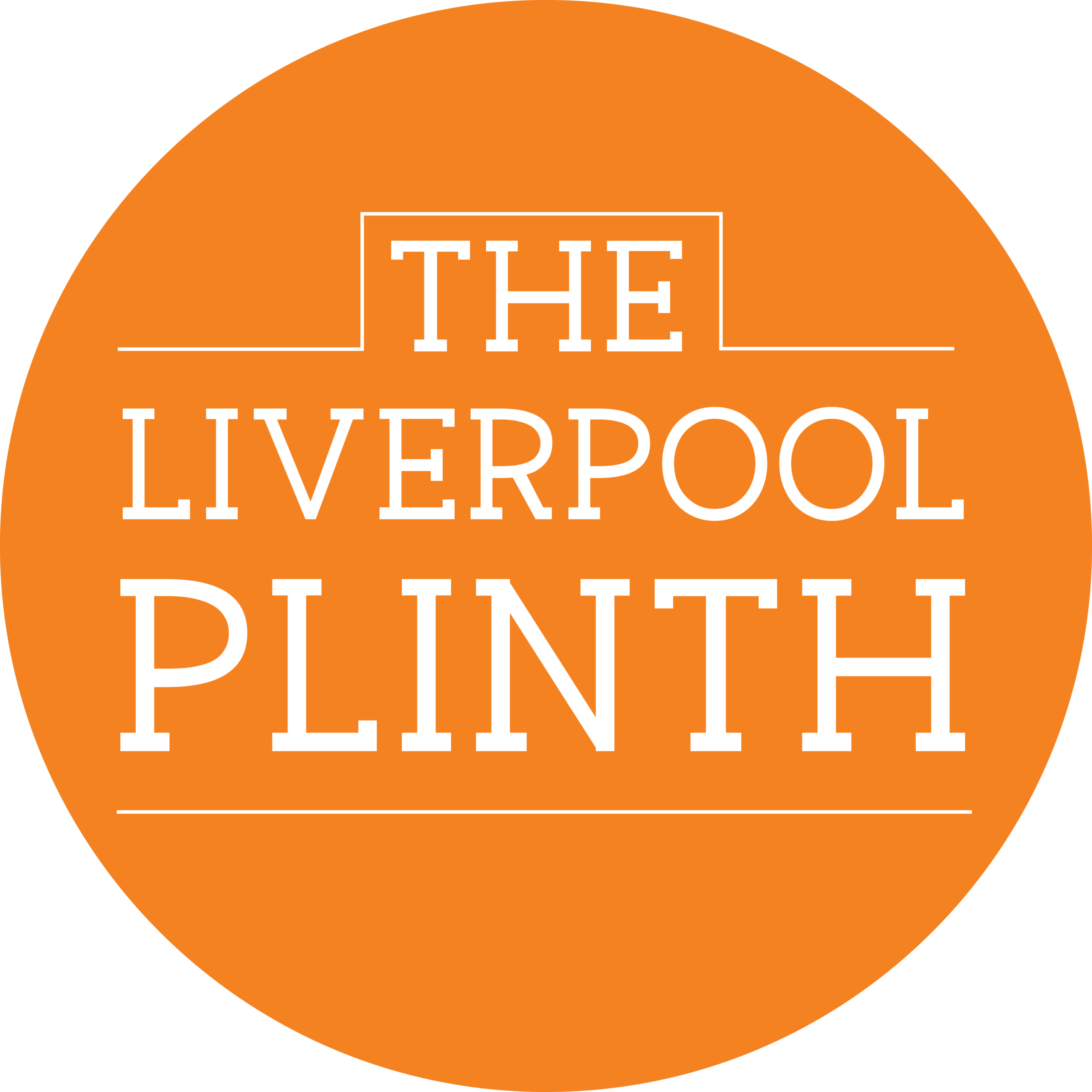 The Liverpool Plinth - Liverpool BID Company