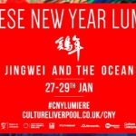Chinese New Year 2017 – Road Closures
